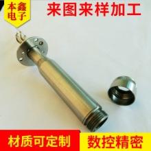 WSP150发热芯焊接材料可定制 焊芯焊接材料厂家直销 供应威乐WSP151焊芯 焊接材料 焊芯