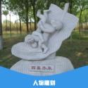 供应曲阳县百石汇雕刻厂图片