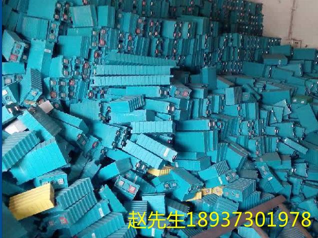 江苏回收锂电池 锂电池回收价格 废旧锂电池处理 河南回收锂电池电话