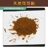 江苏无锡天然可可粉  纯巧克力粉 含脂10-12%可可粉原料 天然中脂可可粉900g巧克力粉