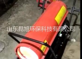 养殖专用—燃油热风炉图片