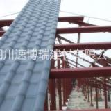 广东四川合成树脂瓦价格,陕西西安多色别墅屋面瓦PVC塑料屋面瓦 合成树脂瓦