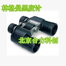 测烟望远镜   HC10 黑度计  林格曼黑度计