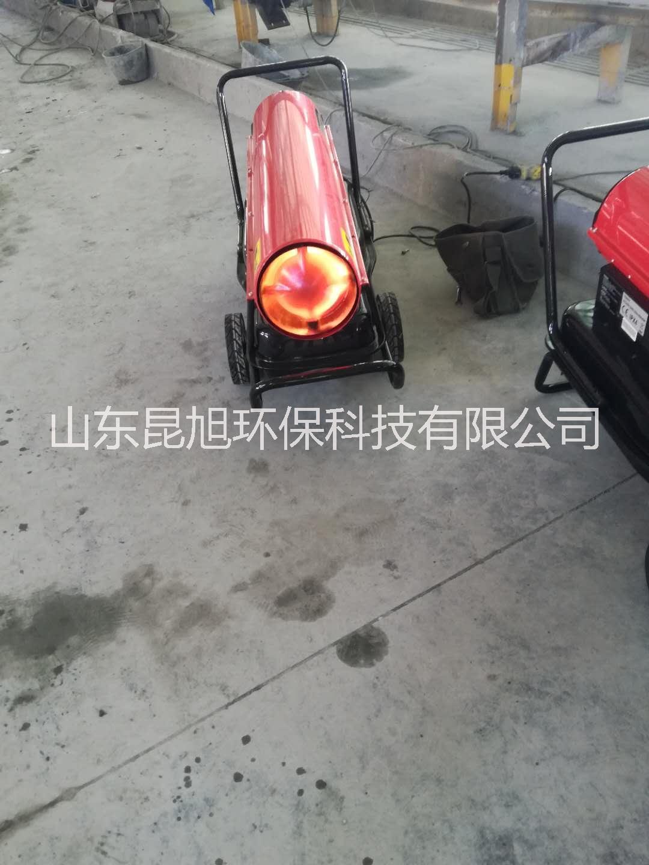 养殖专用—燃油热风炉图片/养殖专用—燃油热风炉样板图 (4)