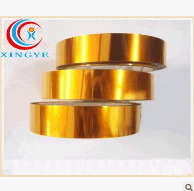 茶色耐高温金手指胶带 FPC电路板用聚酰亚胺胶带
