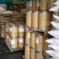 厂家批发油溶塑料色粉染料