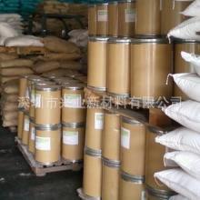 厂家批发油溶塑料色粉染料硬PVC耐高温色粉着色鲜亮环保色粉RR蓝批发