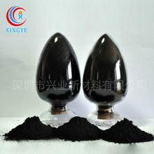 厂家直销高品质有机颜料炭黑X002A塑料橡胶批发