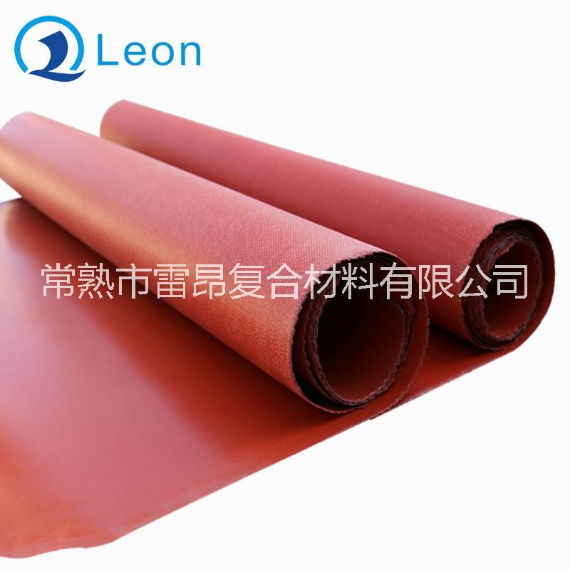 北京膨胀节防火布,硅钛合金防火布,防火布厂家