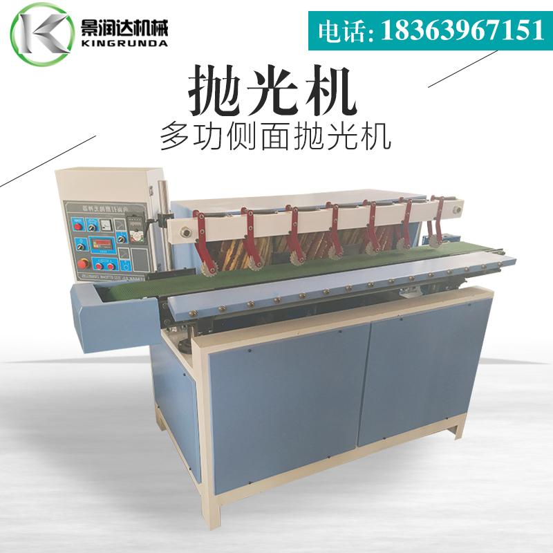 全自动板材木门抛光机 橱柜等家具 全自动板材木门侧面抛光机