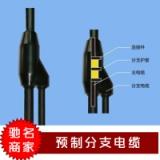 预制分支电缆 预制分支线电缆电线 国标电缆起帆电缆批发