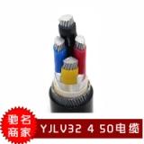 YJLV32 4 50电缆 交联聚乙烯绝缘电力电缆 YJLV32系列优质电缆厂家