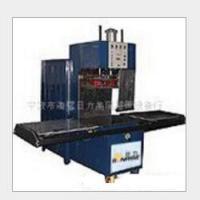 高频热合机 高频热合机厂家直销 PVC高周波吸塑包装机 宁波高频机供应商