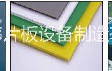 PC、PP、PE中空格子板生产线批发