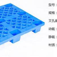 九脚网络托盘  托盘批发  重庆九脚托盘  塑料托盘厂家
