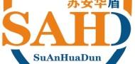 常州苏安华盾安全防护设备有限公司