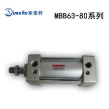 无锡斯麦特MBB双作用活塞气缸