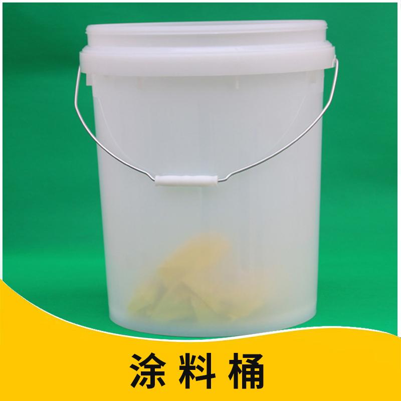 涂料桶图片/涂料桶样板图 (2)