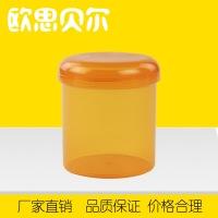 【注塑模具】宁波注塑模具厂家 注塑模具,塑料调味罐模具
