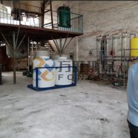 树脂生产废水芬顿设备厂家
