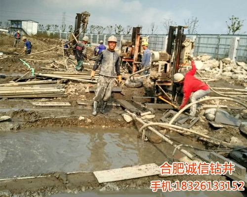 供应地源热泵钻井、合肥地源热泵钻井、地源热泵钻井工程