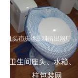 大规格塑料保护网套 大规格塑料保护网套瓷器洁具保护网