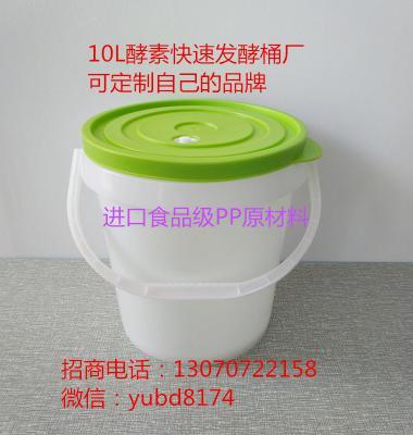 酵素桶图片/酵素桶样板图 (1)