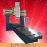 供应生产龙门铣床 数控龙门铣床 龙门加工中心