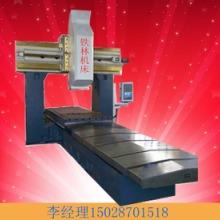 小型数控龙门铣床维修 龙门加工中心 北京重型数控龙门铣床批发