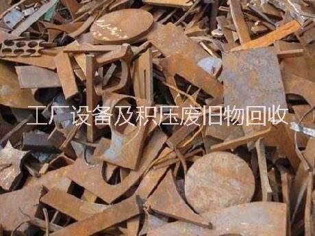 普宁马达回收普宁马达电机专业回收公司普宁电马达回收厂家价格普宁马达收购专业公司