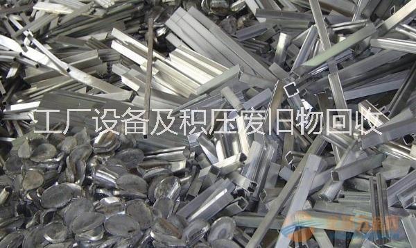 普宁电池回收普宁电池回收公司上门普宁电池专业回收报价普宁电池收购公司电话