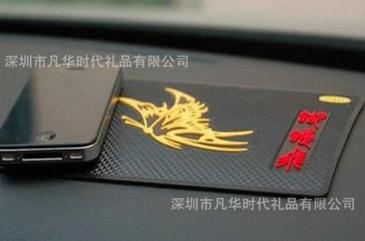供应PVC汽车防滑垫 PVC软胶防滑垫 汽车促销礼品塑胶防滑垫