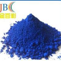 用酞菁蓝BGS、酞菁蓝BGS颜料价格、  彩色水泥酞菁蓝颜料色浆 皮革用酞菁蓝颜料 鞋材用酞菁蓝颜料 皮革用酞菁蓝颜料