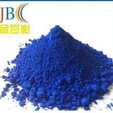 鞋材发泡用酞菁蓝BGS、酞菁蓝BGS颜料价格、厂家直销酞菁绿G 酞菁蓝色浆批发