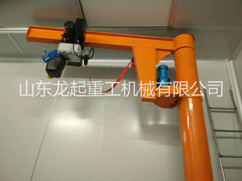 【厂家直销】 悬臂吊 立柱式悬臂吊 360度 180度悬臂吊