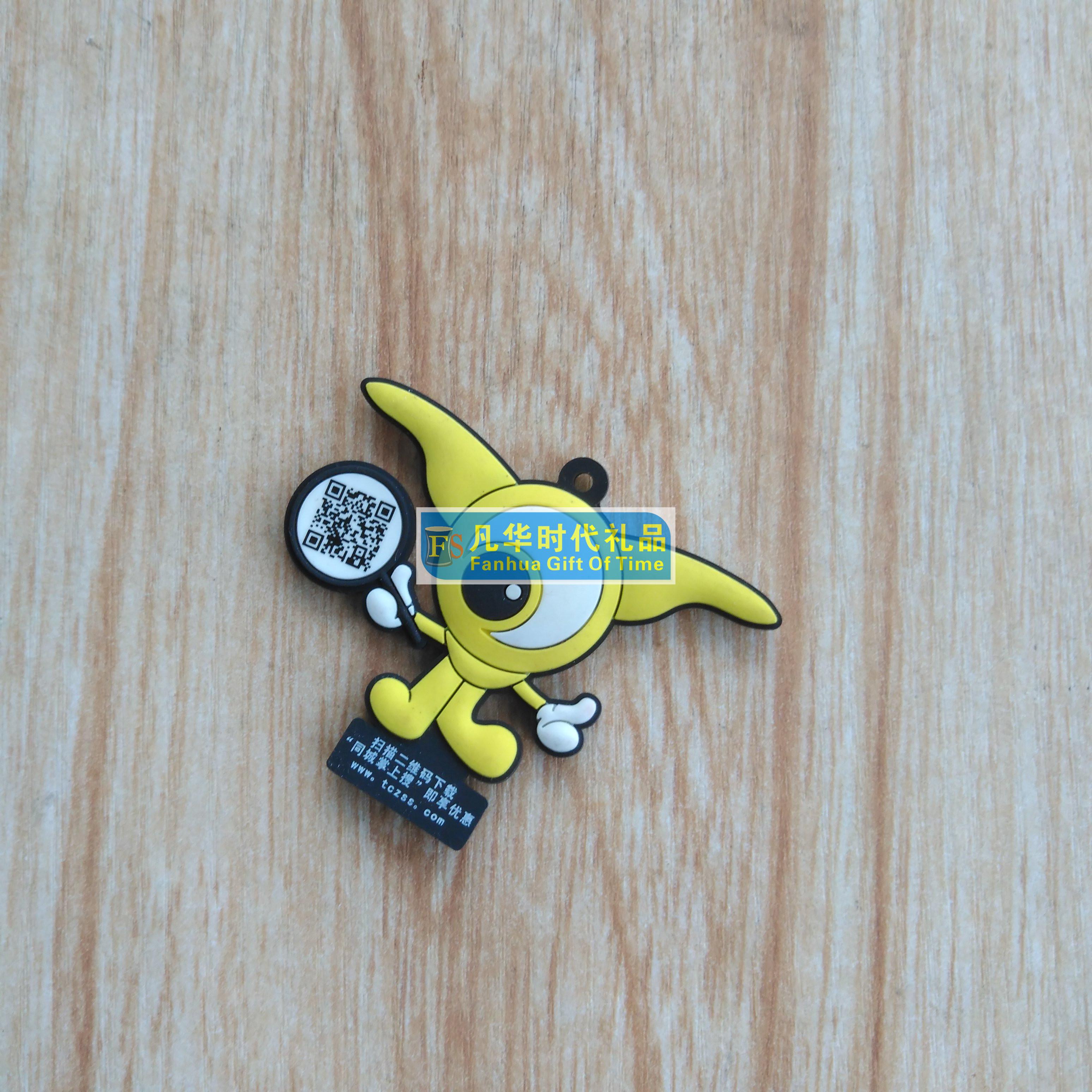 供应塑胶PVC钥匙扣 厂家定制创意钥匙扣礼品 PVC钥匙扣挂件