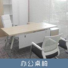 厂家直销办公桌椅4人位6人办公桌椅组合简约员工转角电脑桌职员办公桌批发