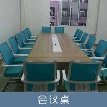 厂家直销 办公家具会议桌 简约现代会议桌椅组合 品质保障批发