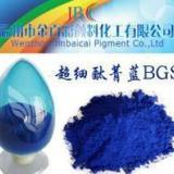 涂料 油漆用酞青蓝BGS厂家批发 涂料酞青蓝颜料厂家哪家好 磨料磨具用酞青蓝BGS颜料 地坪漆用酞青蓝BGS颜料