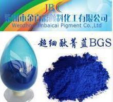 色浆用酞青蓝BGS厂家批发 涂料酞青蓝颜料厂家哪家好    粉末涂料用酞青蓝BGS颜料图片