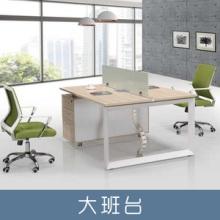 办公家具大班台 老板桌椅组合总裁桌经理主管办公桌实木贴皮大气