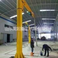 【厂家直销】 悬臂吊 500公斤、1吨、2吨 立柱式悬臂吊 单壁吊