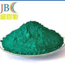 涂料油漆用酞青绿G厂家批发涂料酞青绿G颜料厂家哪家好磨料磨具用酞青绿G颜料批发