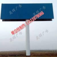 西安晟辉广告单立柱制作公司 西安单立柱半成品供应GBJ50017