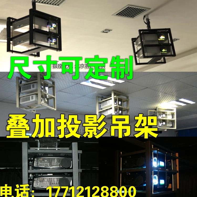 供应被动3D投影吊架批发商,被动3D投影吊架批发价格 ,被动3D投影