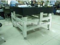 厂家直销 大理石平台 测量平台支架 多种规格 大理石平台价格 大理石平台厂家 大理石平台定制