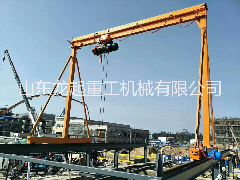 简易龙门架  1吨、2吨、500公斤  简易龙门吊  行车