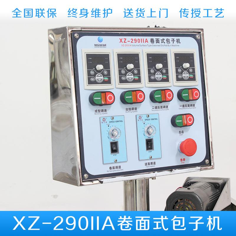 威利朗食品机械 XZ290IIA卷面式包子机 多功能包子机实惠促销