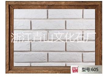 白色文化砖电视背景墙砖简约文化石图片