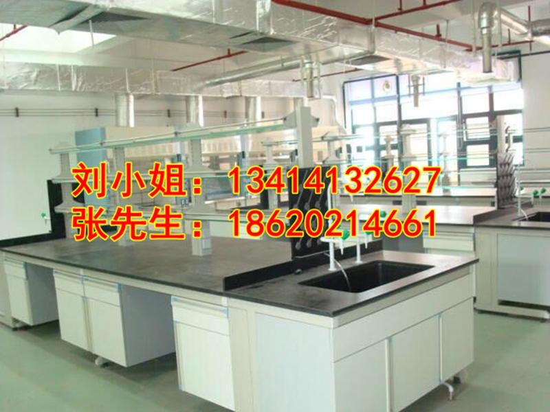 广州实验室家具厂家 化验实验室操作台边台中央台设备厂家批发